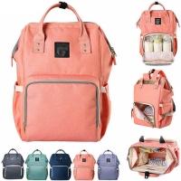 Сумка-рюкзак для мамы Mom Bag