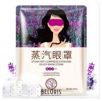 Горячая паровая маска для глаз с экстрактом лаванды Bioaqua