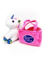 Мягкая игрушка Единорог в сумочке
