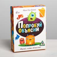 """Настольная игра """"Попробуй объясни"""", 6+ 1540010"""