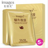 Набор увлажняющих тканевых масок для лица глубокого действия с муцином улитки Images