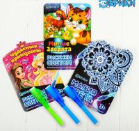 """Неоновые открытки""""Для девочек"""", набор 3 шт    3281150"""