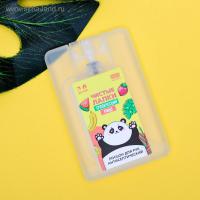 Антисептик для рук антибактериальный «Панда», спрей, 20 мл   5184796