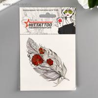 """Татуировка переводная """"Перо с цветами"""" 10х15 см 5043370"""