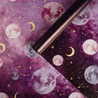 Бумага упаковочная глянцевая двухсторонняя «Космос», 70 × 100 см 4702723