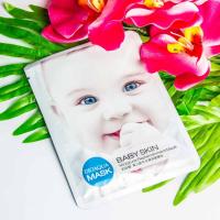 Увлажняющая восстанавливающая тканевая маска Baby Skin для лица Bioaqua