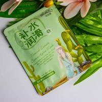 Увлажняющая тканевая маска для лица с экстрактом кактуса Bioaqua