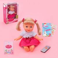 """HAPPY VALLEY Интерактивная кукла """"Подружка Кристина"""" звук, работает от батареек №SL-00889С   2964756"""
