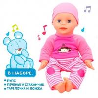 "HAPPY VALLEY Интерактивный пупс ""Малыш"" звук, работает от батареек №SL-00890B   2964752"