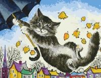 Картина по номерам 40*50 см, Осенний кот