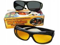 HD VISION Очки для водителя
