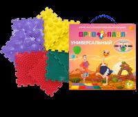 """Орто коврик МИКС """"Универсальный""""  (в комплекте 8 шт.)"""
