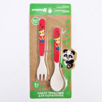 Набор приборов для кормления из бамбука, ложка и вилка, цвет розовый/красный 4591149
