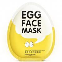 Тканевая яичная маска для лица для глубого увлажнения кожи Bioaqua