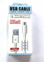 Кабель USB - microUSB ALL-in-1