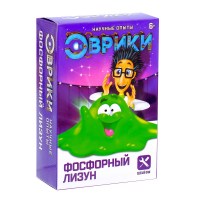 """ЭВРИКИ Опыты для детей """"Фосфорный лизун"""""""