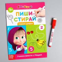 """Книжка """"Напиши и сотри. Пишем цифры"""", Маша и Медведь   4451693"""