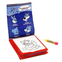 """Книжка для рисования водой """"В гостях у сказки"""" с водным маркером SL-00642   2670526"""