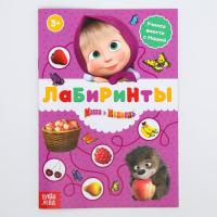 """Книга """"Лабиринты"""", Маша и Медведь 6894310"""