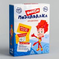 "Обучающая игра-виксторина ФИКСИКИ  ""Фиксипознавалка"", 7+   5415745"