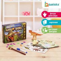 """ZABIAKA Игровой набор с динозаврами """"Дино-бокс""""   4264605"""
