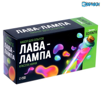 "Набор для опытов ""Лава-лампа"" 7048432"