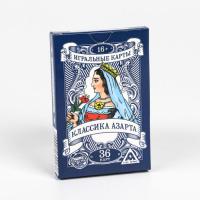"""Игральные карты """"Классика азарта"""", 36 карт, 18+ 1269913"""