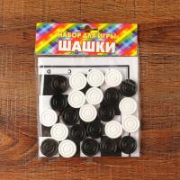 "Шашки ""На каждый день"" (шашки пластик, поле картон 22.5х22.5 см) 4214474"