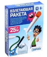 """ЭВРИКИ набор для опытов """"Взлетающая ракета"""" №SL-02035   3818465"""