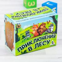 """Настольная игра """"Приключения в лесу"""", 8+   3565051"""