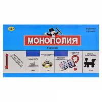 55301R Монополия