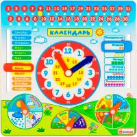 ПЧ3001 Календарь-часики (22) МП