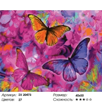 Картина по номерам 40*50 см, Бабочки в розовом