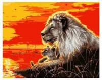 Картина по номерам GX 39171 Лев на закате 40*50