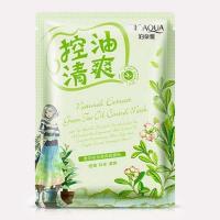 Освежающая тканевая маска для лица с экстрактом зеленого чая Bioaqua