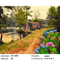 Картина по номерам 40*50 см, Цветущие аллеи