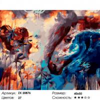 Картина по номерам 40*50 см, Девушка и конь (худ. Димитра Милан)