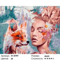Картина по номерам 40*50 см, Девушка и лиса
