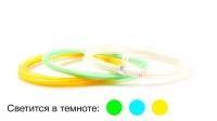 Набор пластика ABS-F3 свет. (по 10м. 3 цвета в коробке)