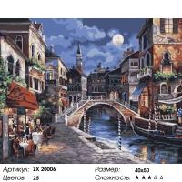 Картина по номерам 40*50 см, Ещё одна ночь в Венеции