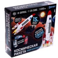 Набор для опытов «Космическая ракета»