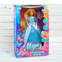 """HAPPY VALLEY Музыкальная кукла """"Мери"""" блондинка в гол. платье, звук, на пульте управления 3333765"""