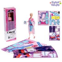 """Кукла шарнирная с набором для создания одежды """"Я модельер"""", Кэтти   3842705"""