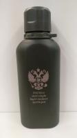 Бутылка -Фляга Спорт Тайм 700мл