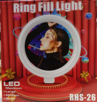 Комплект  для селфи( лампа+штатив) 26см.