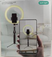 Световое кольцо с держателем для телефона  BATTERY FOR RING LIGHTS цветное  26см с аккумулятором и блютуз пультом. Мини.