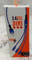 Кабель для зарядки 3 в 1 XFC-12 USB