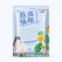 Увлажняющая тканевая маска для лица с экстрактом водяной лилии Bioaqua