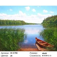 Картина по номерам 40*50 см, Тихое озеро