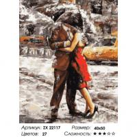 Картина по номерам 40*50 см, Любовь под дождем